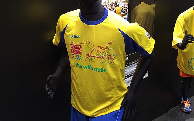東京マラソン参加記念Tシャツ2013